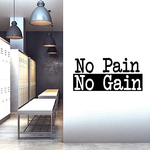 Extra Large Gym Wall Decal | No Pain No Gain Inspirational